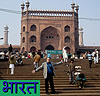 Photos made in India